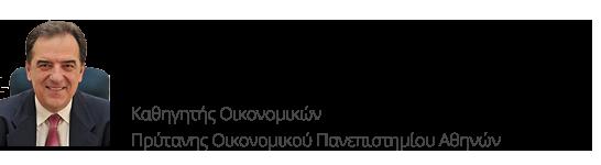 Κωνσταντίνος Γάτσιος