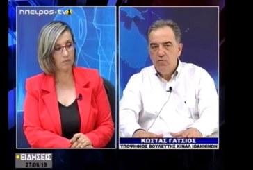 Κωνσταντίνος Γάτσιος, συνέντευξη στο Ήπειρος TV1 27/06/2019