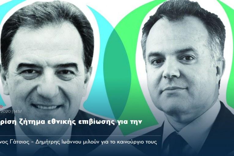 Θέτει η κρίση ζήτημα εθνικής επιβίωσης για την Ελλάδα;