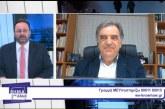 Μια Ευρώπη του «βλέποντας και κάνοντας» – δυστυχώς! Και μια Ελλάδα που αρκείται στο να παρακολουθεί! (Συνέντευξη στον Γιώργο Σιμόπουλο, STAR Κεντρικής Ελλάδος)