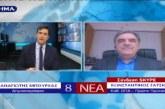 Η κρίση απαιτεί θαρραλέες πολιτικές (Συνέντευξη στoν Παναγιώτη Μπούρχα για το Βήμα TV, 30-3-2020)